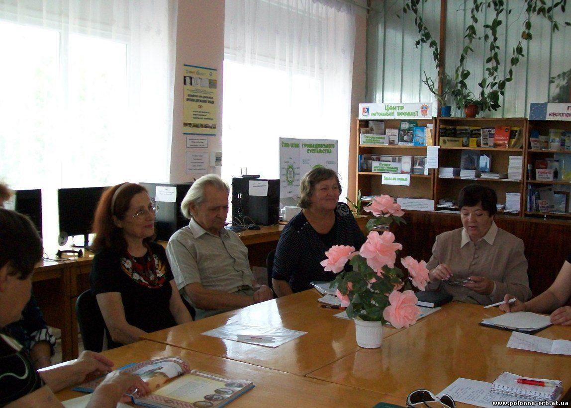 Конкурс поезій «Україно! Ти для мене диво!»
