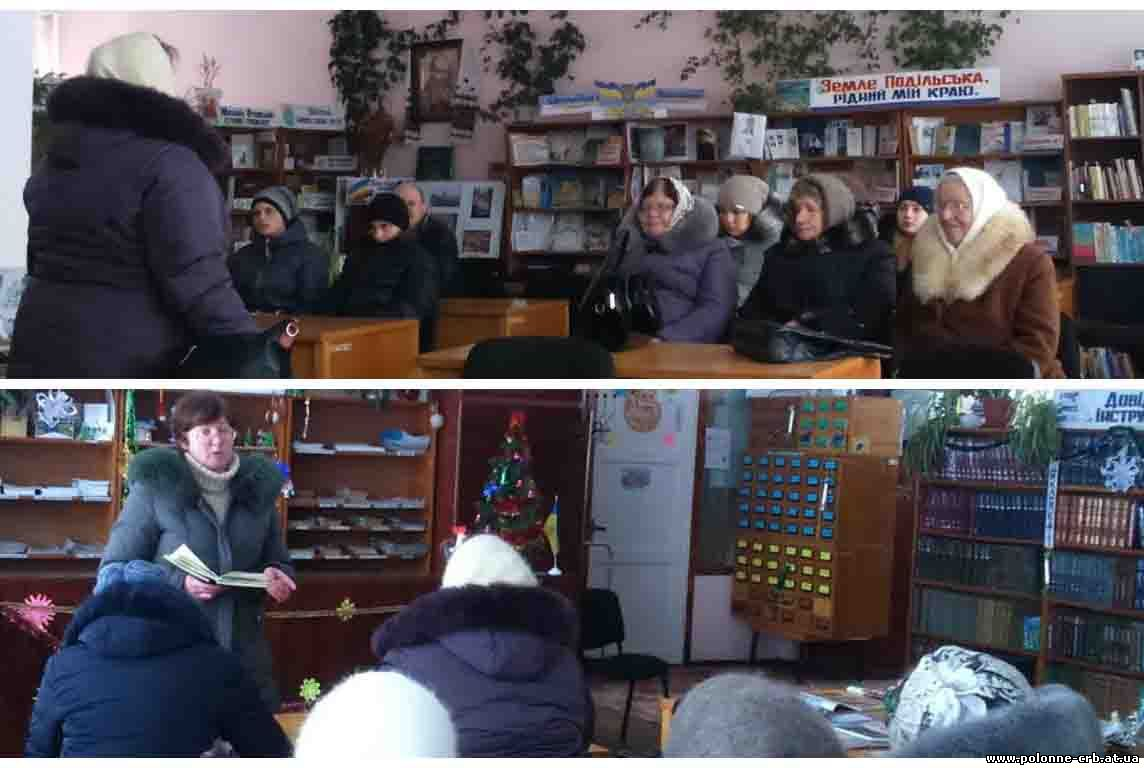 зустріч з членами Шепетівського товариства сліпих