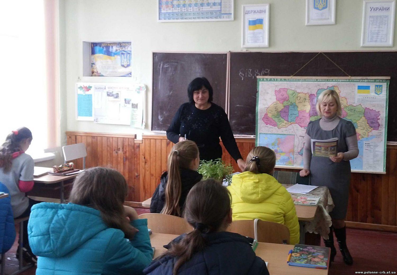 Історична година Ми роду козацького діти