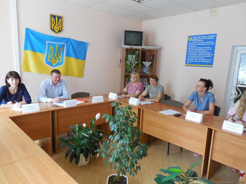 в Полонському районному центрі зайнятості відбулось засідання круглого столу