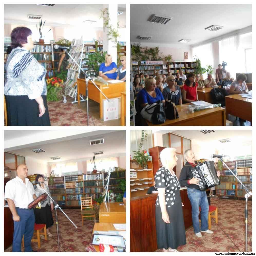 85-річчя з часу створення Всеукраїнської добровільної громадської організації інвалідів по зору