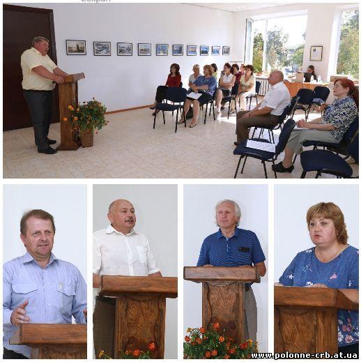 Краєзнавча конференція з нагоди 1022-річчя м. Полонне