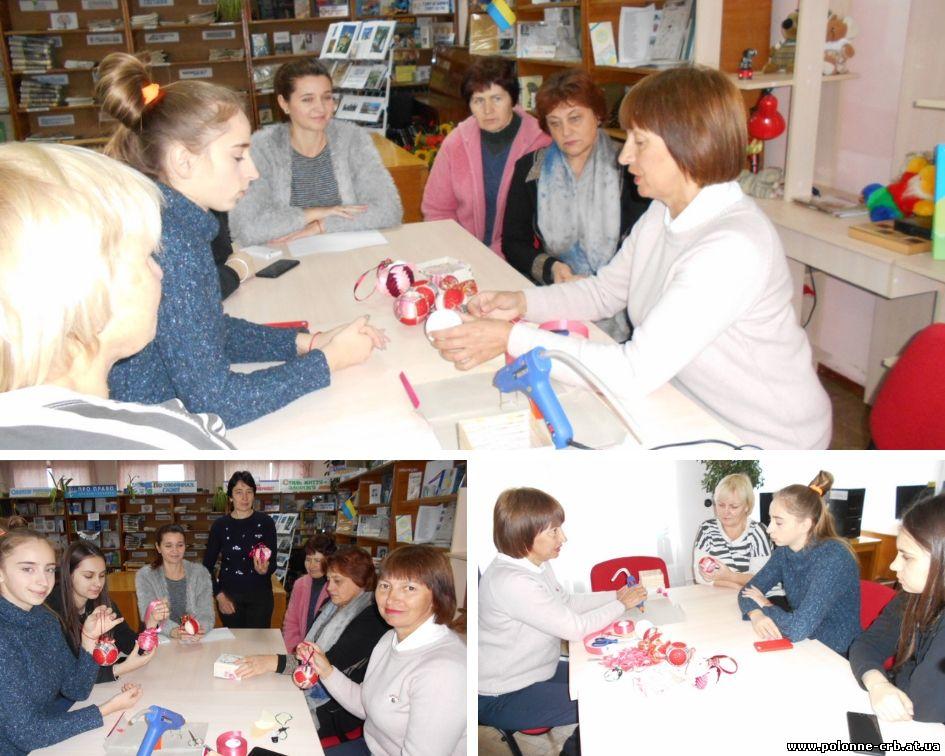 майстер-клас з виготовлення новорічної іграшки